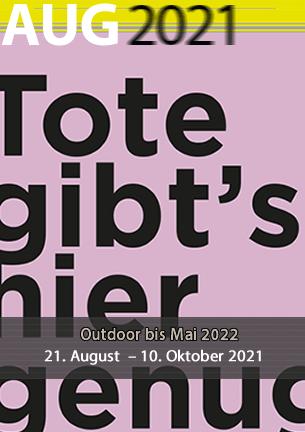 Fünf lebendige Positionen  Zeitgenössische Kunst vom 22. August bis 10. Oktober in der Galerie Altes Rathaus  und 5. Mai 2021 bis 8. Mai 2022 in der Bergstraße in Worpswede